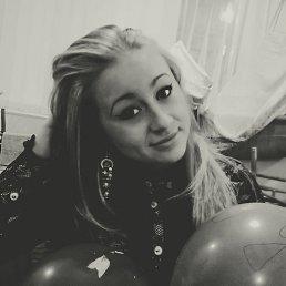 Iра, 24 года, Сарны