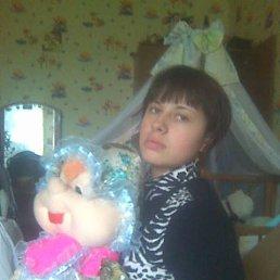 Алена, 25 лет, Приазовское