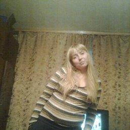 ксюха, 37 лет, Березовка