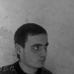 сергей, 29 лет, Лысянка