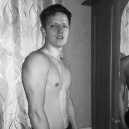 Ярик, 26 лет, Лысянка