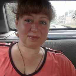 Тамара, 55 лет, Артемовск