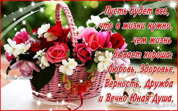 Поздравления к дню рождения людмиле