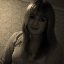 Наталия, 25 лет, Каменец-Подольский