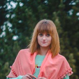 Валерия, 19 лет, Москва