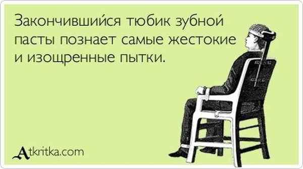 Анекдот Про Дрочил