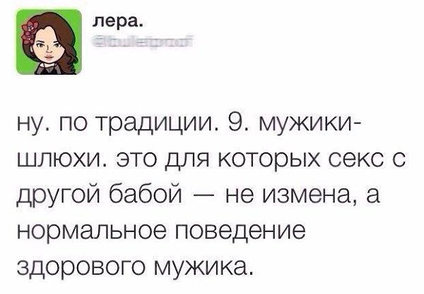 Мужчина Проститутка