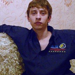 валентин, 30 лет, Новосибирск