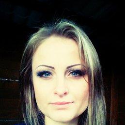 Валерия, 26 лет, Сумы