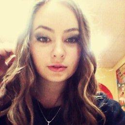 Наталія, 20 лет, Сарны