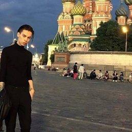 Аней, , Москва