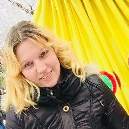 марина, 37 лет, Алчевск
