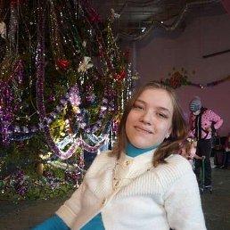Дарья Костина, 26 лет, Камбарка