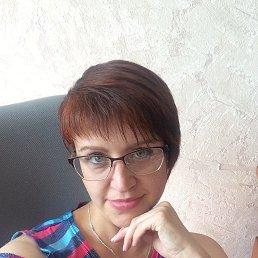 Кристина, 39 лет, Новосибирск
