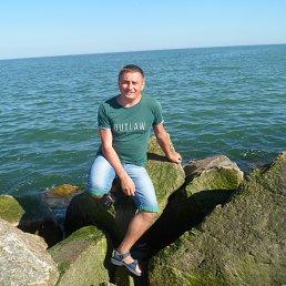 Максим, 39 лет, Краматорск