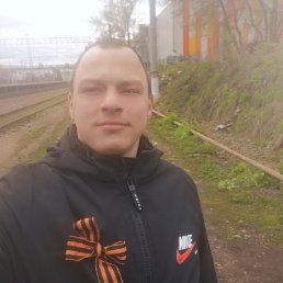 Андрей, 18 лет, Тучково