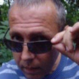 Владимир, 45 лет, Тучково