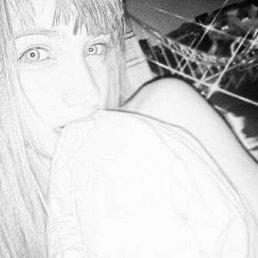 Татьяна, 24 года, Чехов