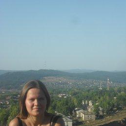 Екатерина, 27 лет, Бакал