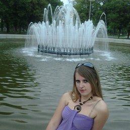 Юля, 27 лет, Синельниково