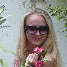Танюша, 28 лет, Франкфурт-на-Майне
