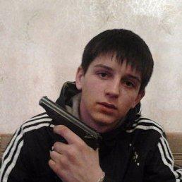 Владислав, 22 года, Куйтун