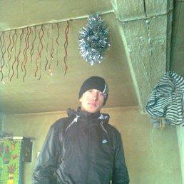 Александр, 30 лет, Ермаковское