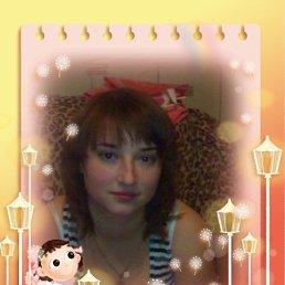 Ирина, 32 года, Михнево