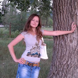 Татьяна, 33 года, Ананьев