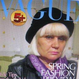Мария, 64 года, Никополь