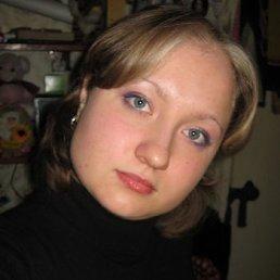Мария, 29 лет, Советск