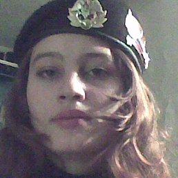 Ксюша, 28 лет, Юрюзань
