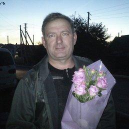 Сергей, 58 лет, Комсомольское