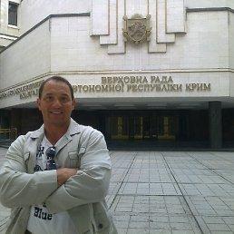 Александр, 48 лет, Крым