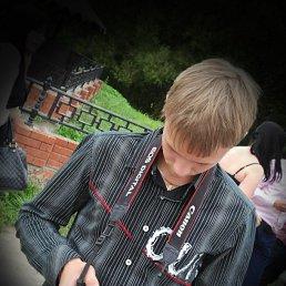 Михаил, 23 года, Узуново