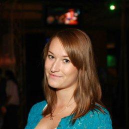 Алёна, 26 лет, Ногинск