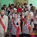 Фото Лиана, Уфа, 29 лет - добавлено 14 января 2010