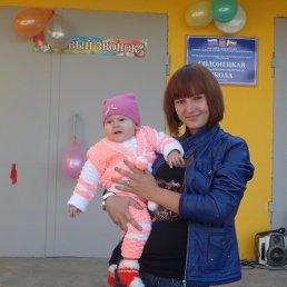Елена, 29 лет, Обливская
