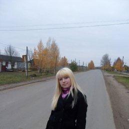 Елена, 28 лет, Теньгушево