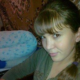 Виктория, 24 года, Берислав