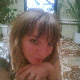 нина, 27 лет, Харабали