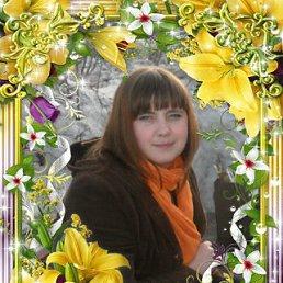 надежда, 32 года, Пермь