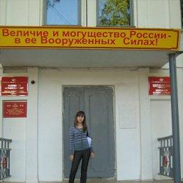 Яника, 28 лет, Козьмодемьянск