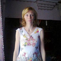 Юлия, 32 года, Попельня
