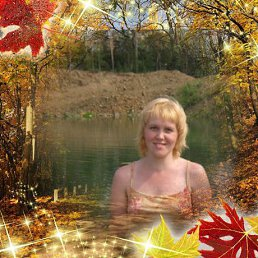 Наталья, 39 лет, Катав-Ивановск