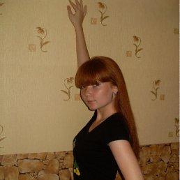 Natalia, 27 лет, Менделеевск