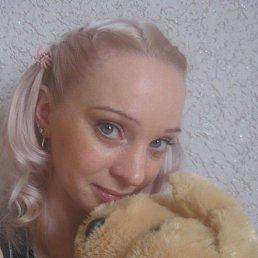 Мария, 35 лет, Нарьян-Мар