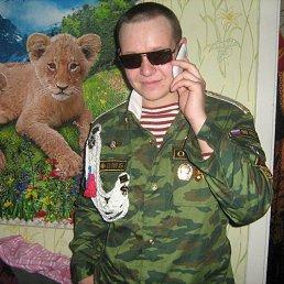 Виталя, 28 лет, Новая Игирма