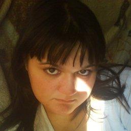 Юлия, 29 лет, Пушкино