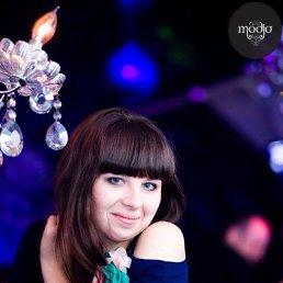 Виктория, 28 лет, Конотоп
